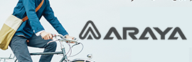 ARAYA Bicycle Project